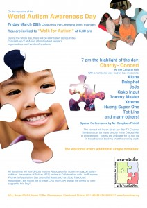 Poster Autism Awareness Day 290313